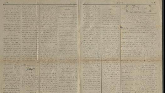 Osmanlıca metinleri sizin için çevirebilirim.