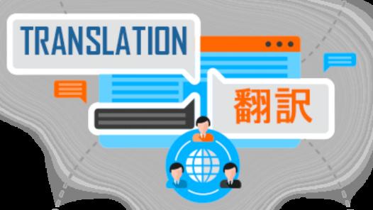 Japoncadan Çeviri (Japonca → Türkçe, İngilizce, Çince)