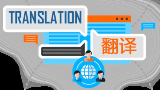 Çinceden Çeviri (Çince → Türkçe, Japonca, İngilizce)