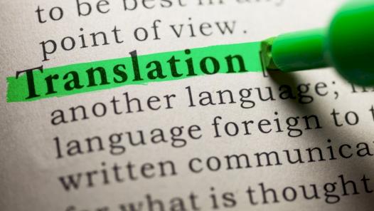 İngilizce'den Türkçe'ye / Türkçe'den İngilizce'ye Çeviri Yapabilirim (akademik dahil)