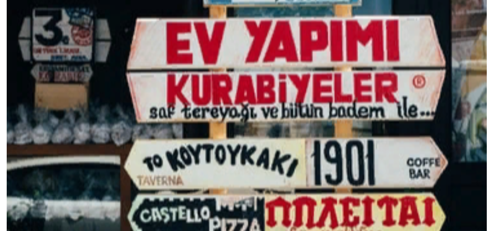 Türkçe-İngilizce İngilizce-Türkçe Çeviri