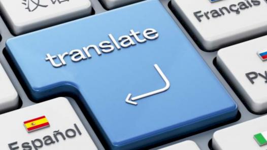 Halı, Kilim, Translation