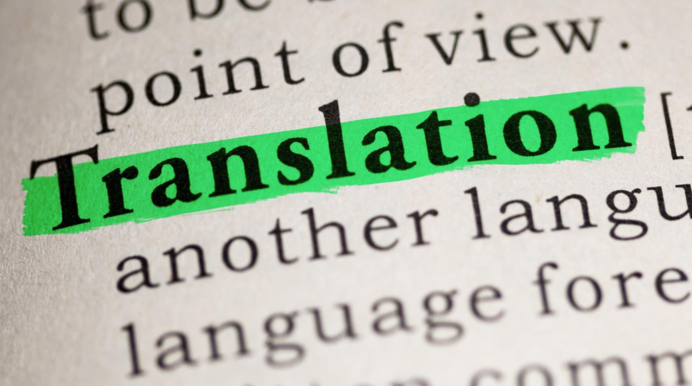 Anadil seviyesinde çeviri yapabilirim